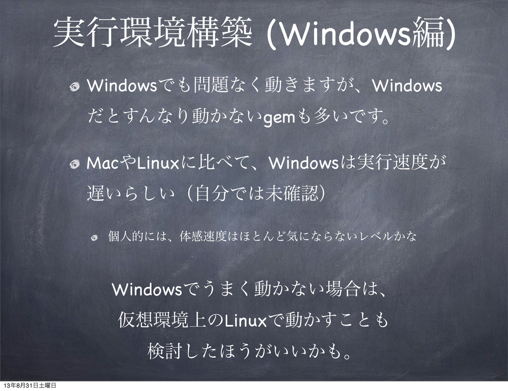 ࣮ߦڥߏங (Windowsฤ) WindowsͰͳ͘ಈ͖·͕͢ɺWindows ͩͱ...