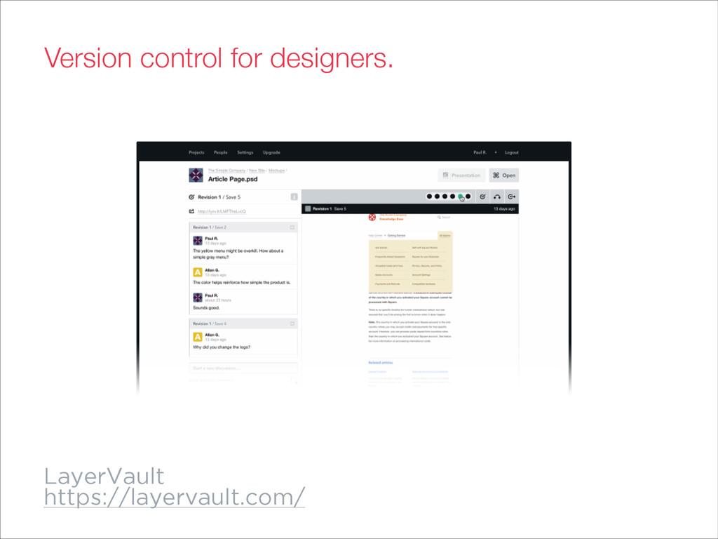 LayerVault https://layervault.com/ Version cont...