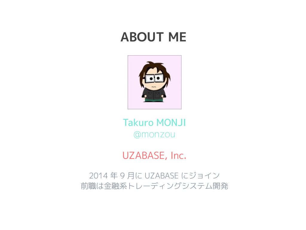 UZABASE, Inc. ABOUT ME Takuro MONJI @monzou 201...