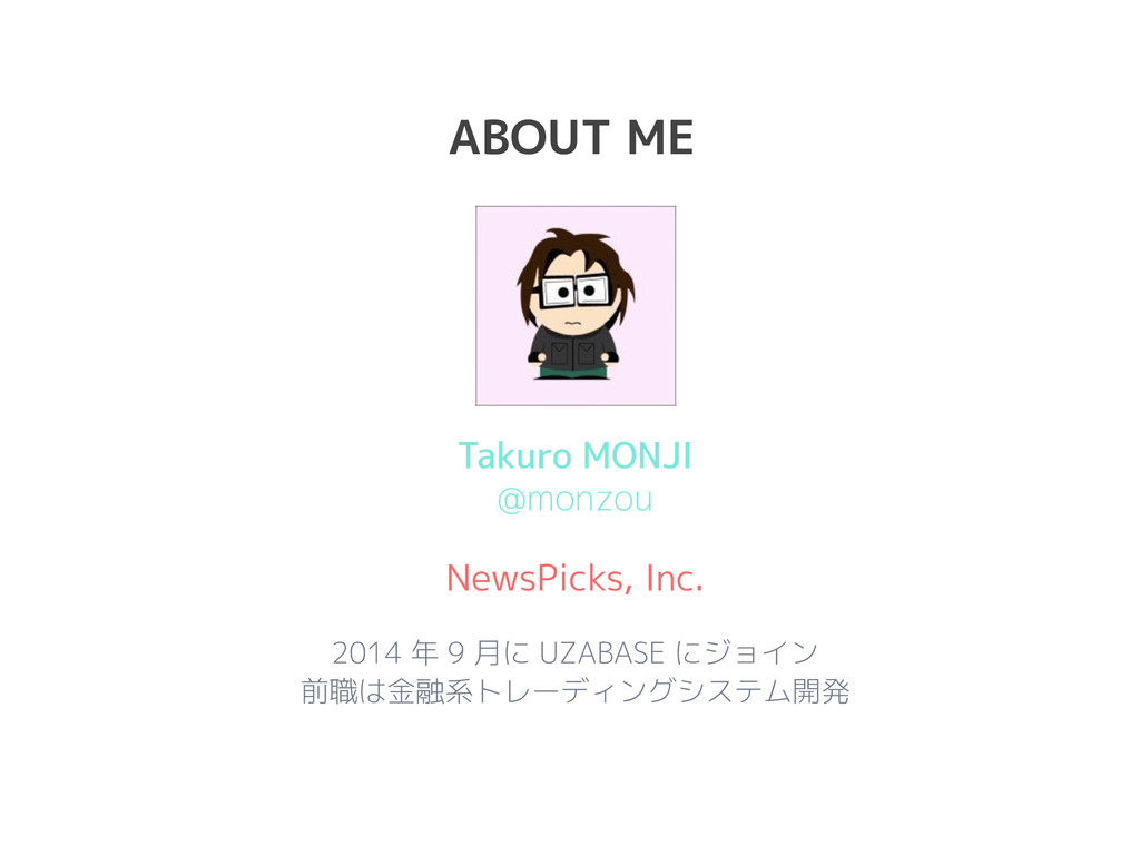 NewsPicks, Inc. ABOUT ME Takuro MONJI @monzou 2...
