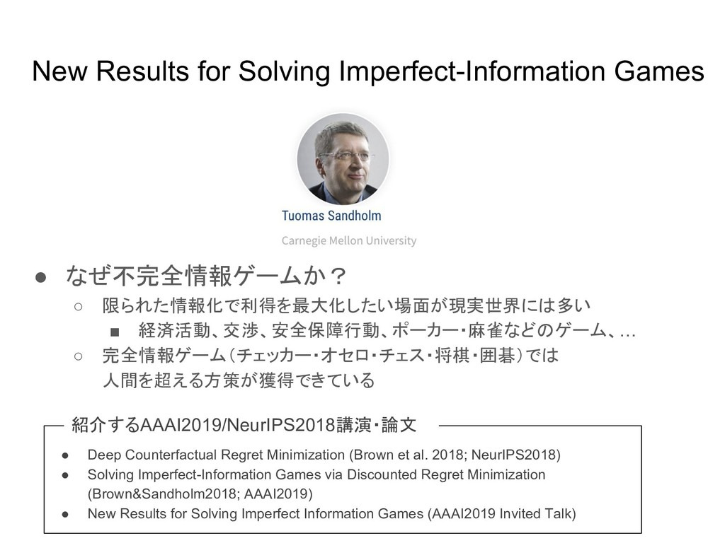 New Results for Solving Imperfect-Information G...