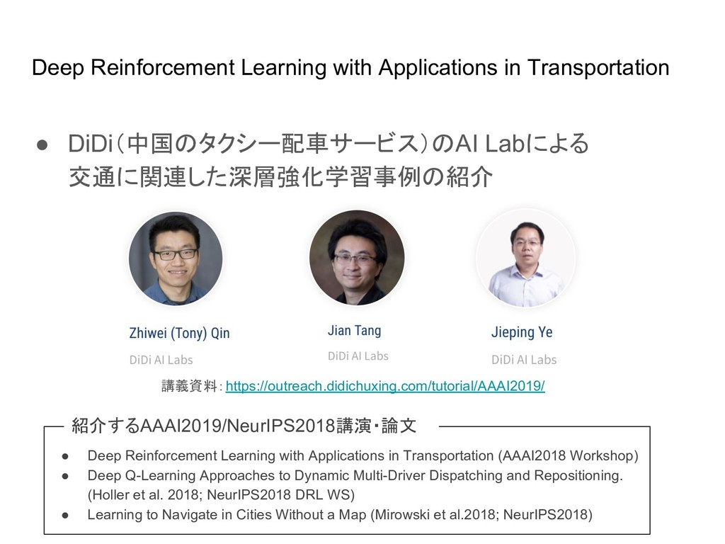 Deep Reinforcement Learning with Applications i...