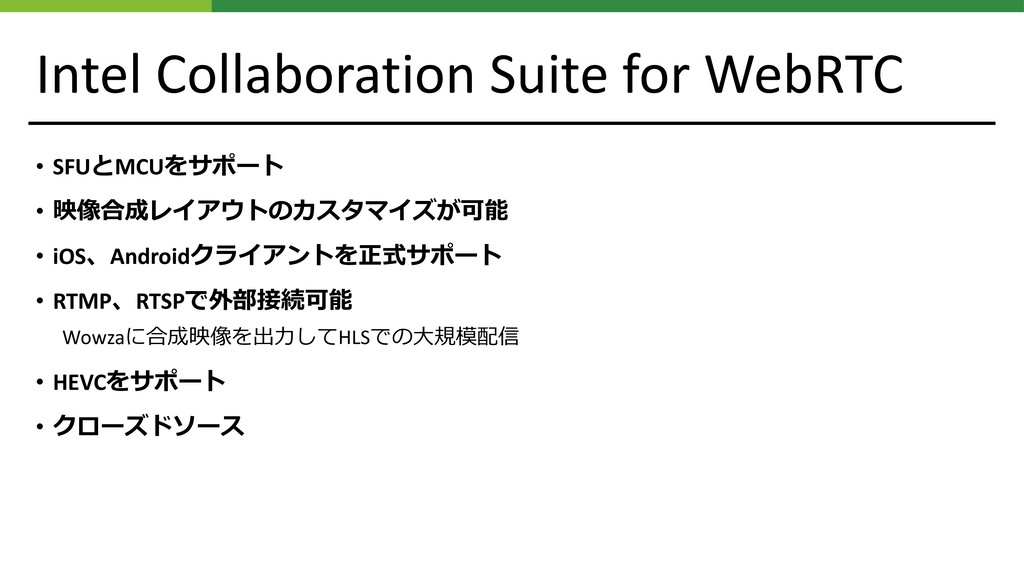 Intel Collaboration Suite for WebRTC • SFUMCU...