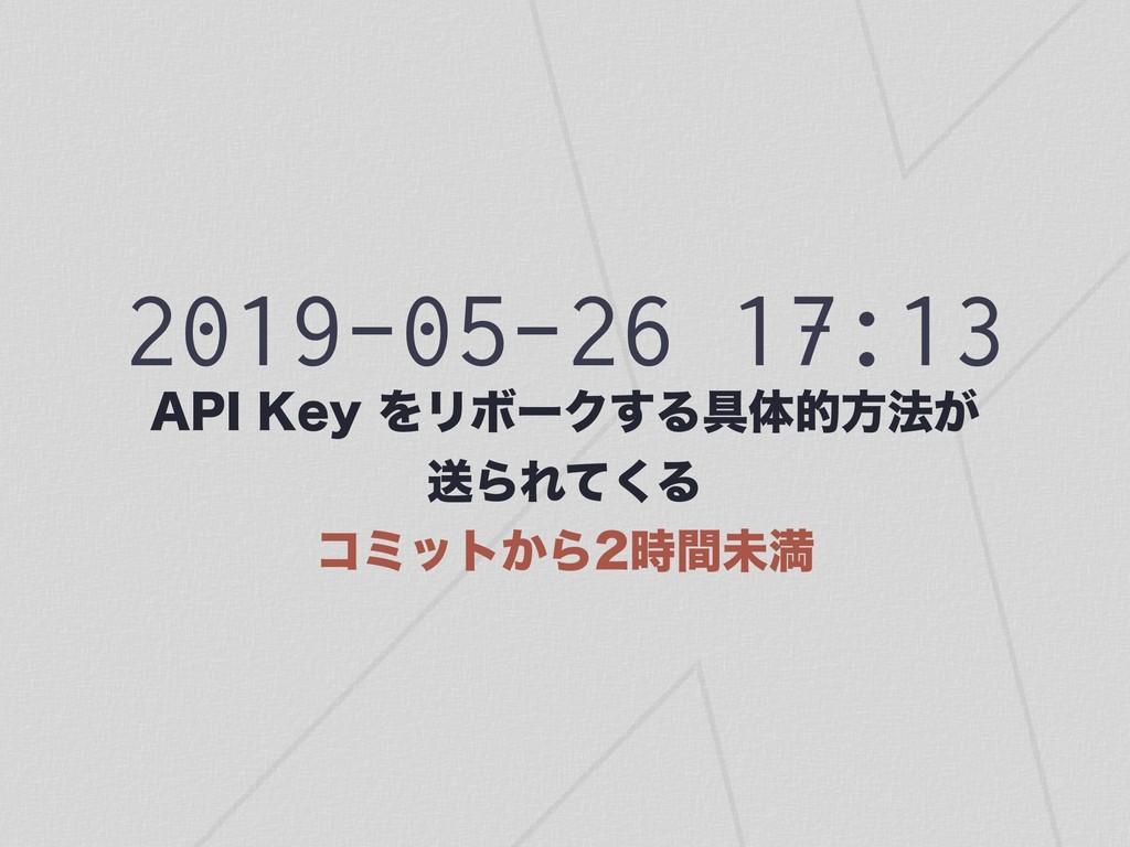"""2019-05-26 17:13 """"1*,FZΛϦϘʔΫ͢Δ۩ମతํ๏͕ ૹΒΕͯ͘Δ..."""
