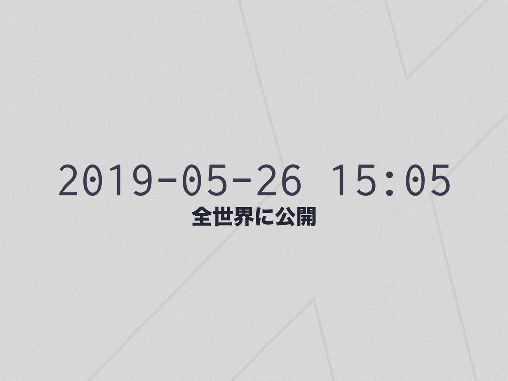 2019-05-26 15:05 શੈքʹެ։