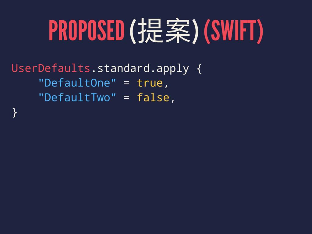 PROPOSED (ໜ) (SWIFT) UserDefaults.standard.app...