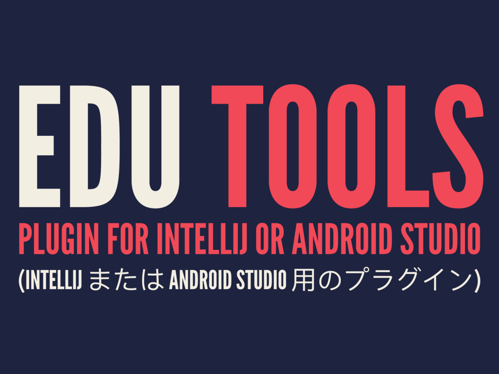 EDU TOOLS PLUGIN FOR INTELLIJ OR ANDROID STUDIO...