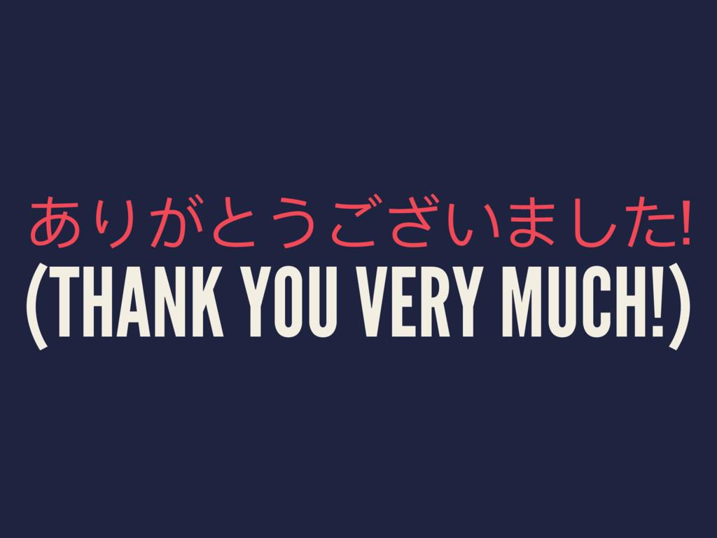 ͘Π͢;͚ͪͬ͜Δͭ͵! (THANK YOU VERY MUCH!)