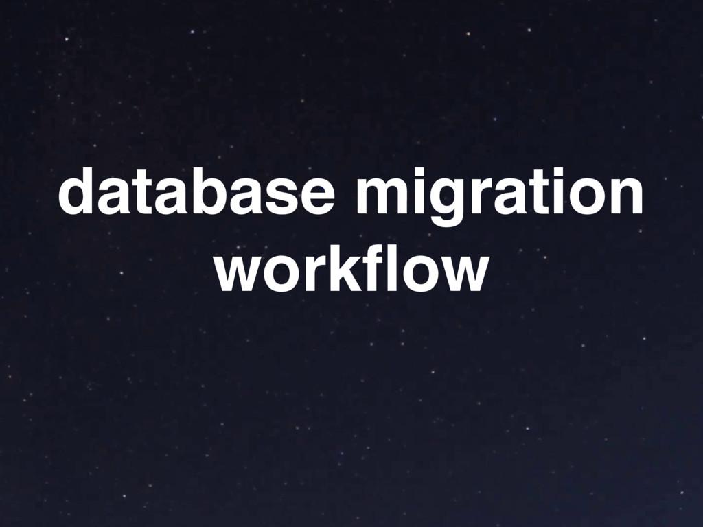 database migration workflow