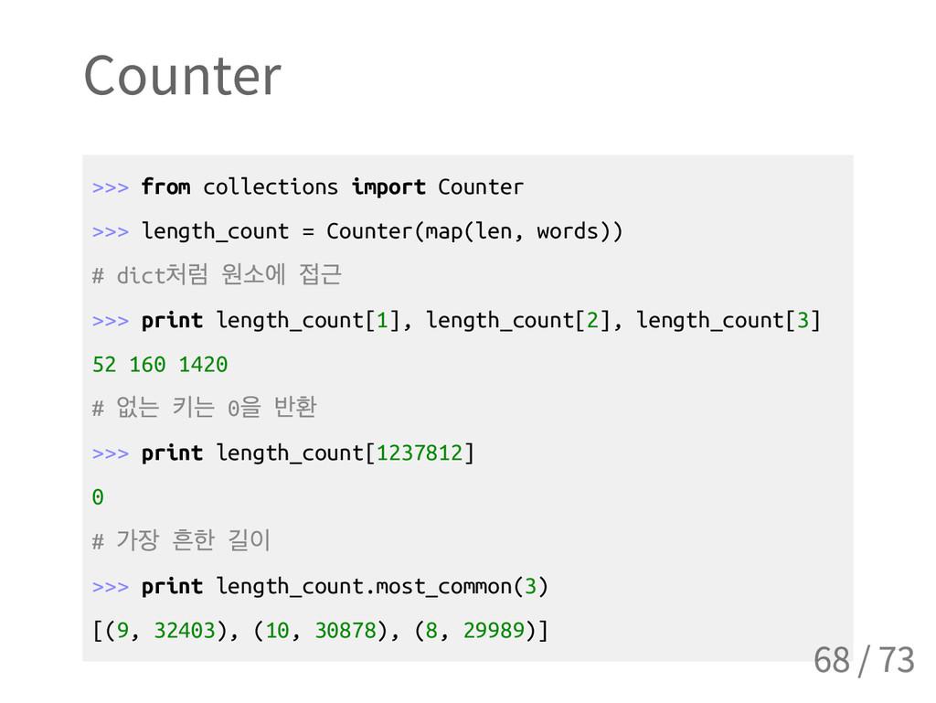 Counter > > > f r o m c o l l e c t i o n s i m...
