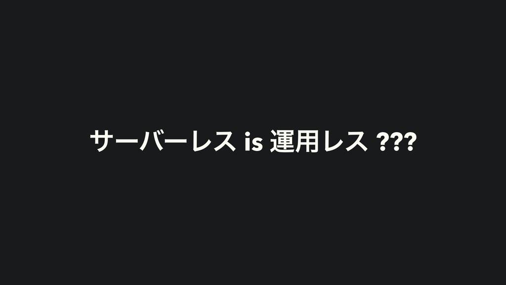 αʔόʔϨε is ӡ༻Ϩε ???