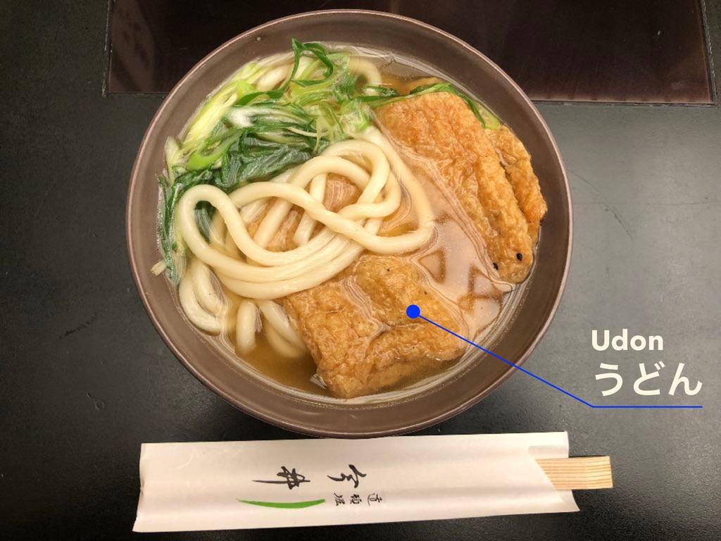 Udon ͏ͲΜ