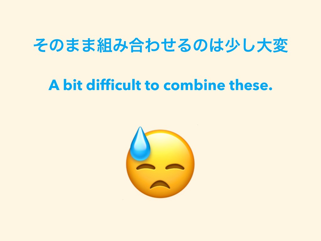 ͦͷ··Έ߹ΘͤΔͷগ͠େม A bit difficult to combine thes...