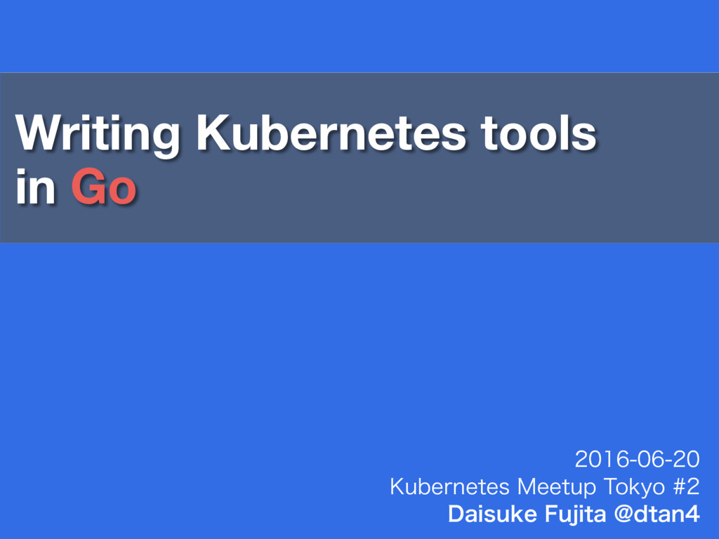 Writing Kubernetes tools in Go  ,VCF...