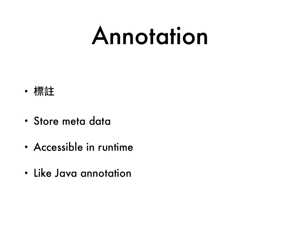 Annotation • 垦鏽 • Store meta data • Accessible ...