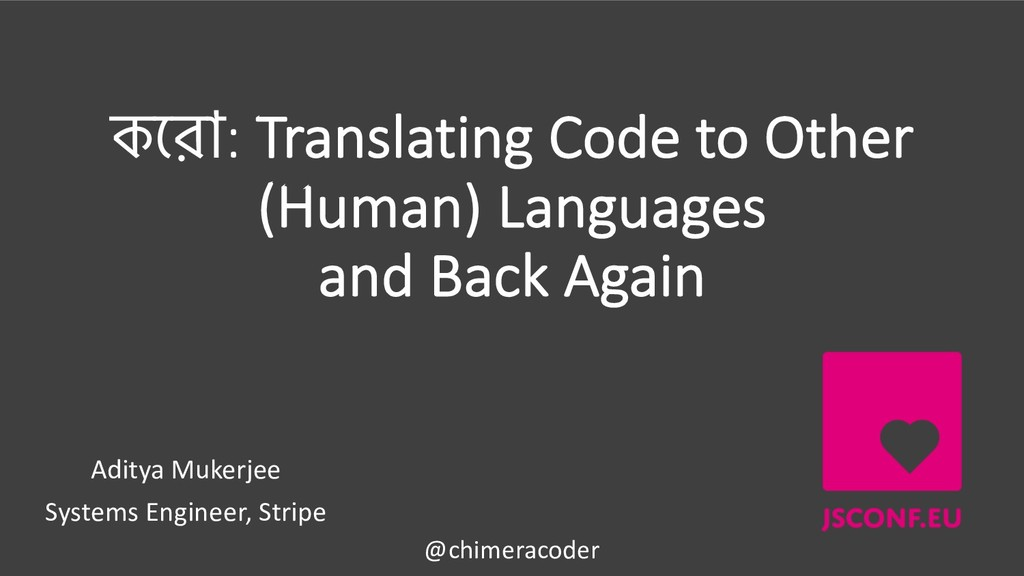 : Translating Code to Other (Human) Languages a...