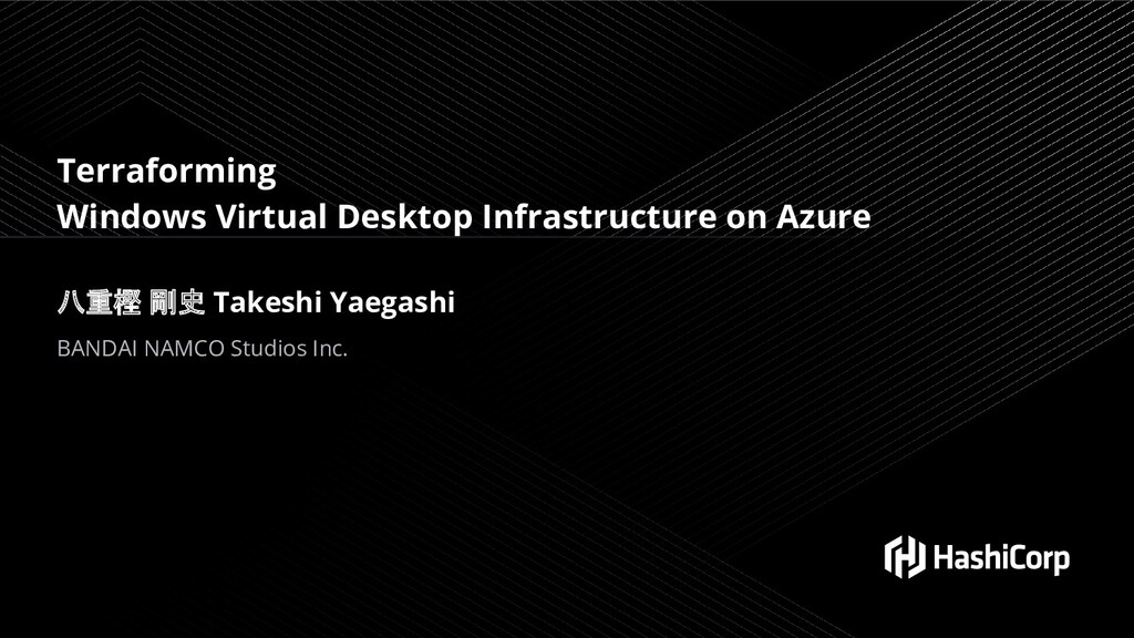 Terraforming Windows Virtual Desktop Infrastruc...