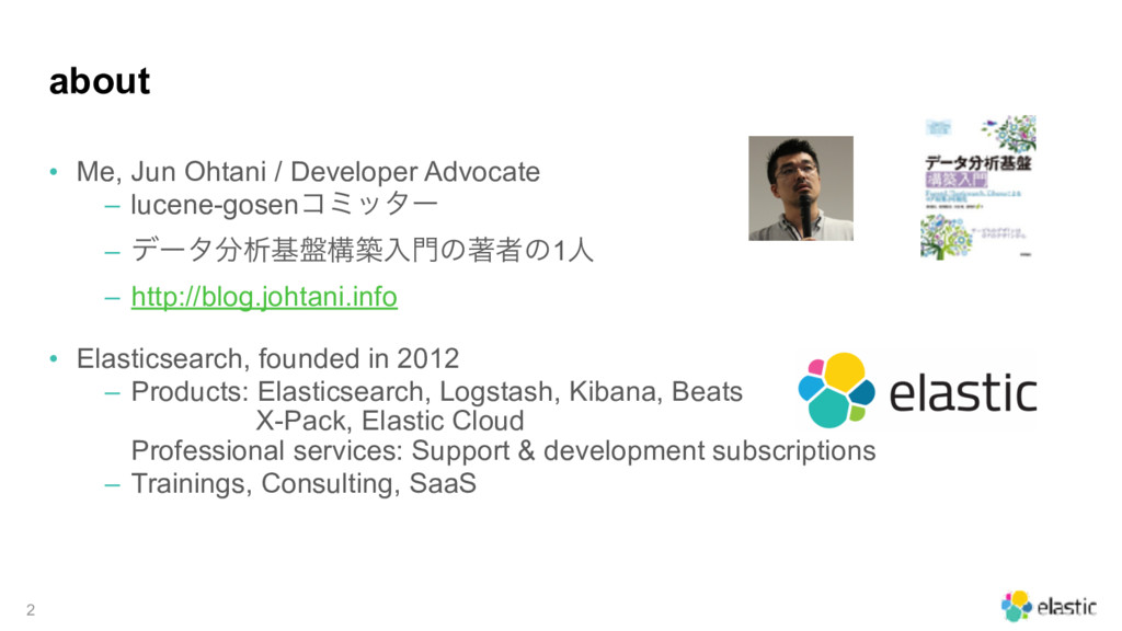 about • Me, Jun Ohtani / Developer Advocate ‒ l...