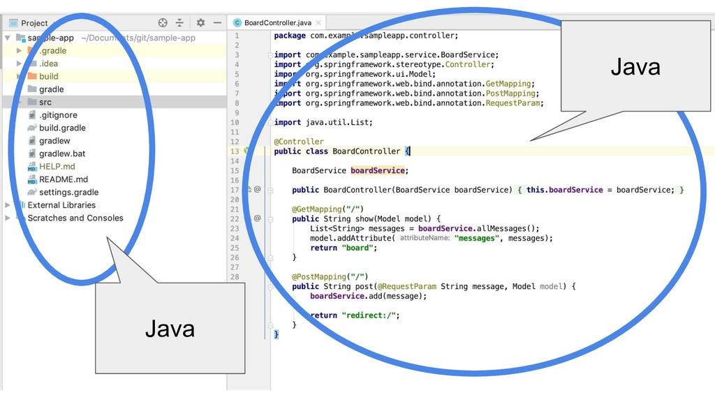 例えばIDE Java Java