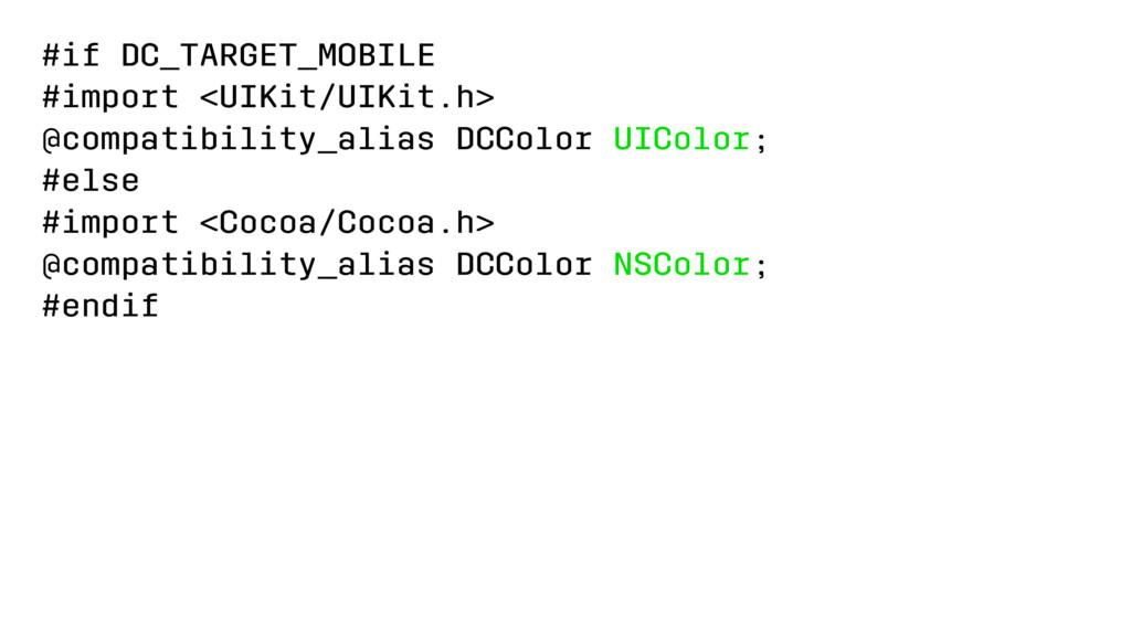 #if DC_TARGET_MOBILE #import <UIKit/UIKit.h> @c...