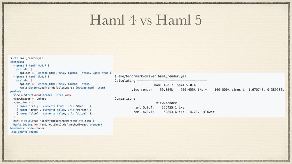 Haml 4 vs Haml 5