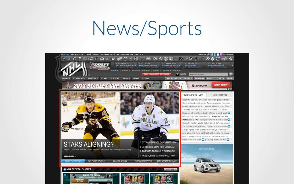 News/Sports