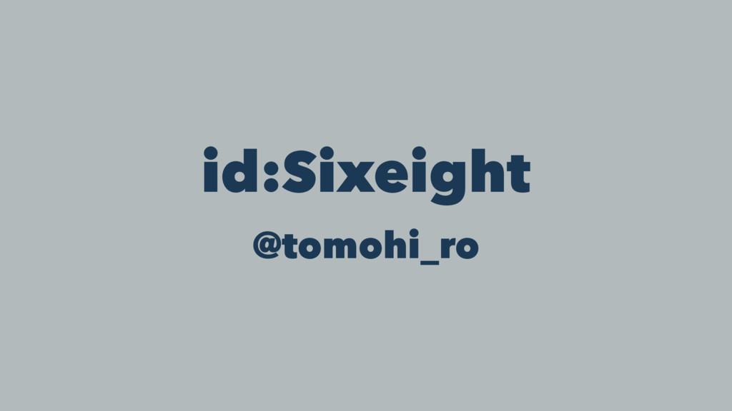 id:Sixeight @tomohi_ro