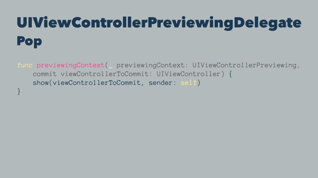 UIViewControllerPreviewingDelegate Pop func pre...