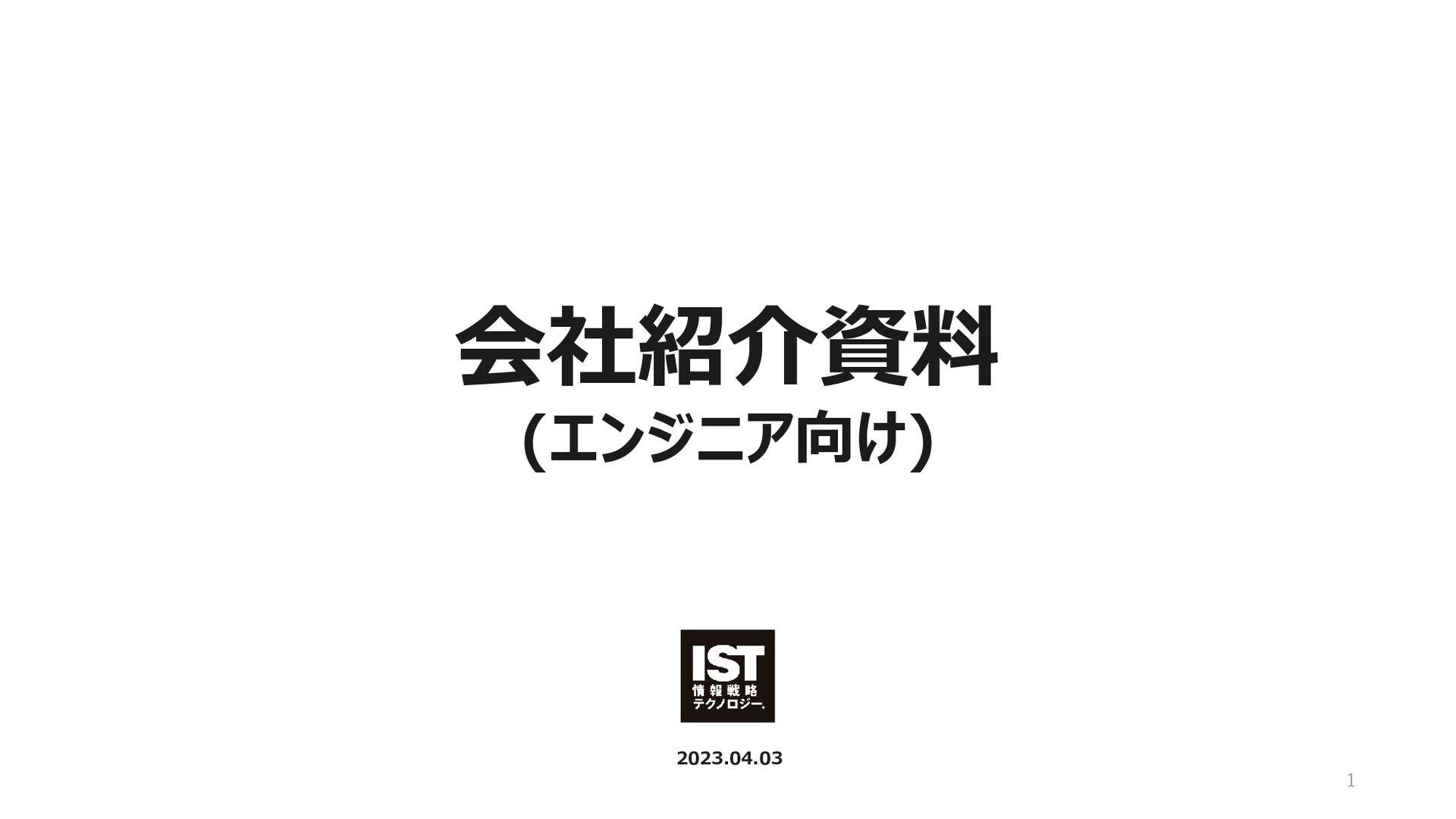 PHILOSOPHY GUIDE 2021年4月1日 改訂