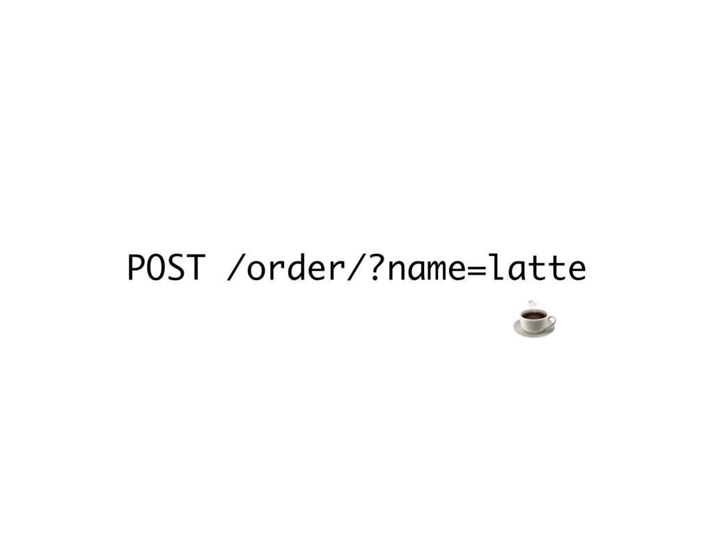 POST /order/?name=latte ☕