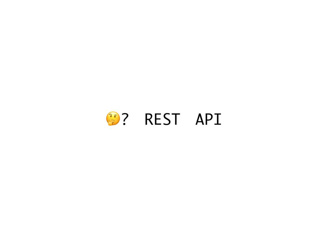 ? REST API