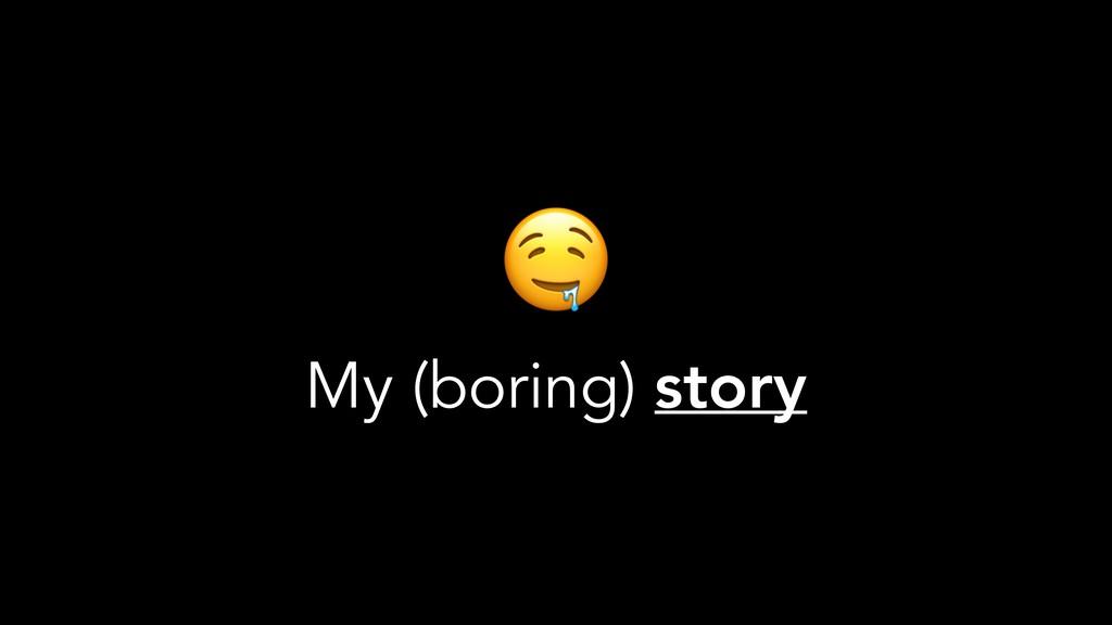 My (boring) story
