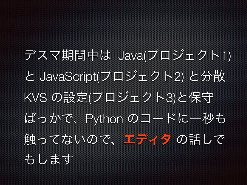 σεϚظؒத Java(ϓϩδΣΫτ1) ͱ JavaScript(ϓϩδΣΫτ2) ͱ...