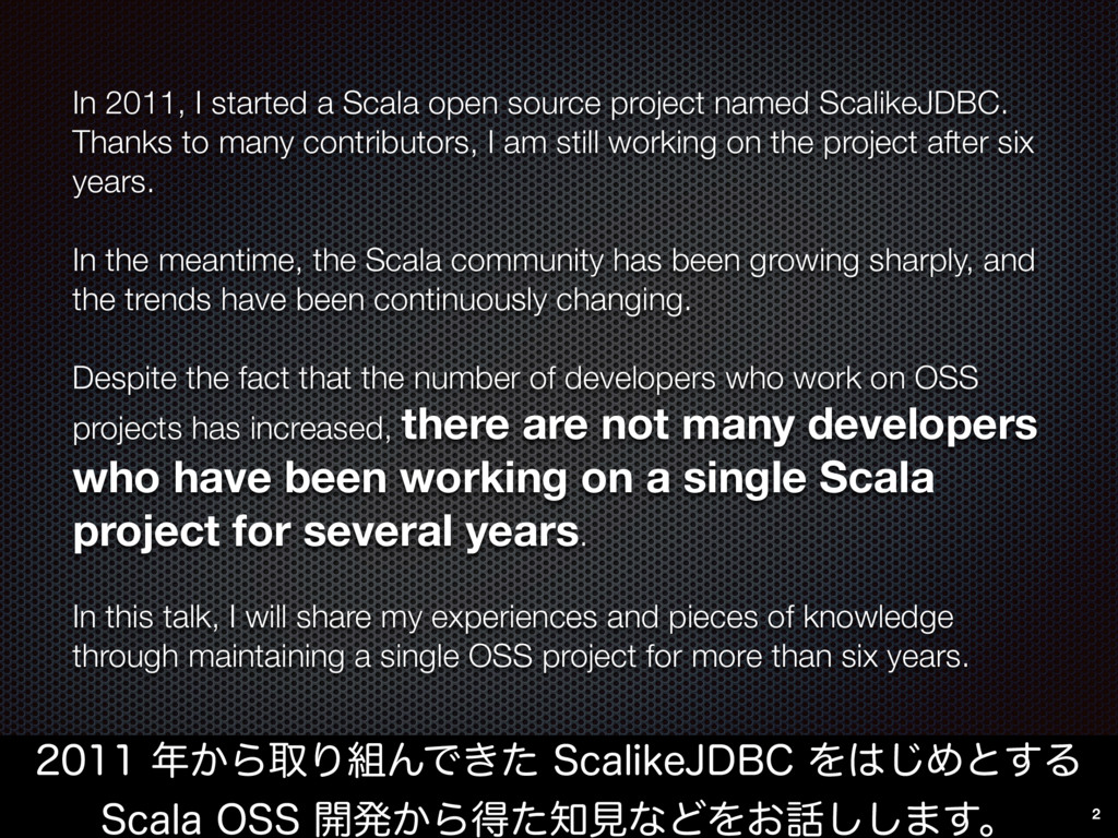 In 2011, I started a Scala open source project ...