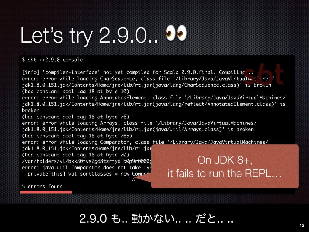 Let's try 2.9.0..  ಈ͔ͳ͍ͩͱ...