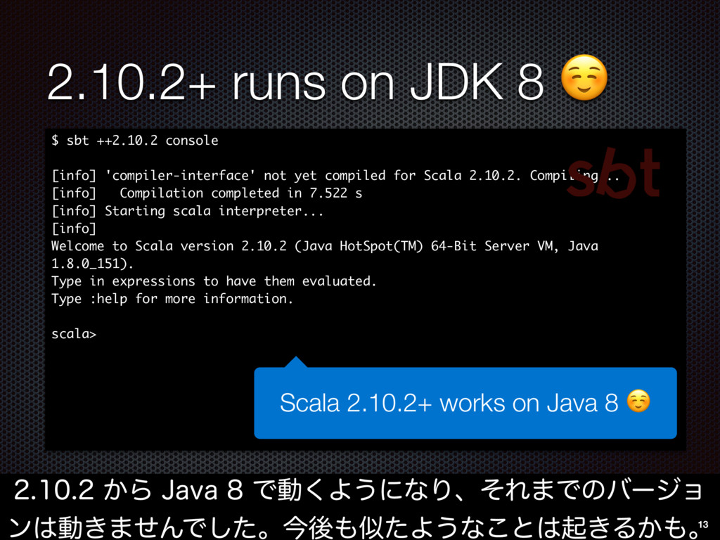 2.10.2+ runs on JDK 8 ☺ ͔Β+BWBͰಈ͘Α͏ʹ...