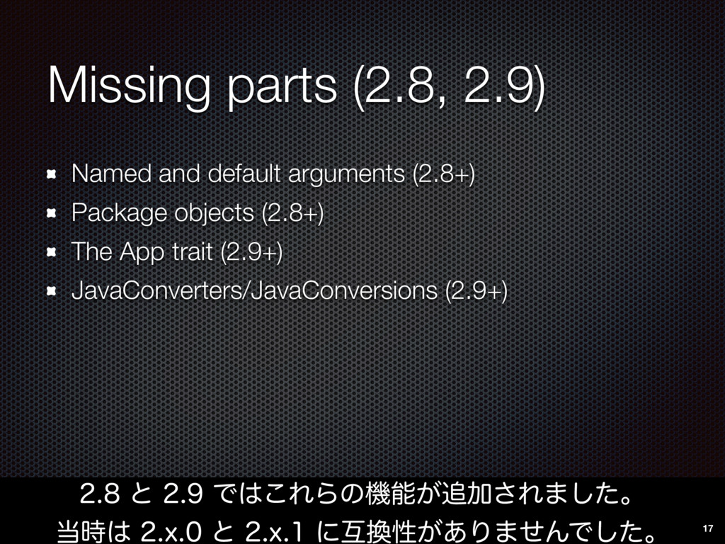 Missing parts (2.8, 2.9) Named and default argu...
