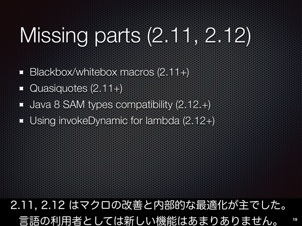 Missing parts (2.11, 2.12) Blackbox/whitebox ma...