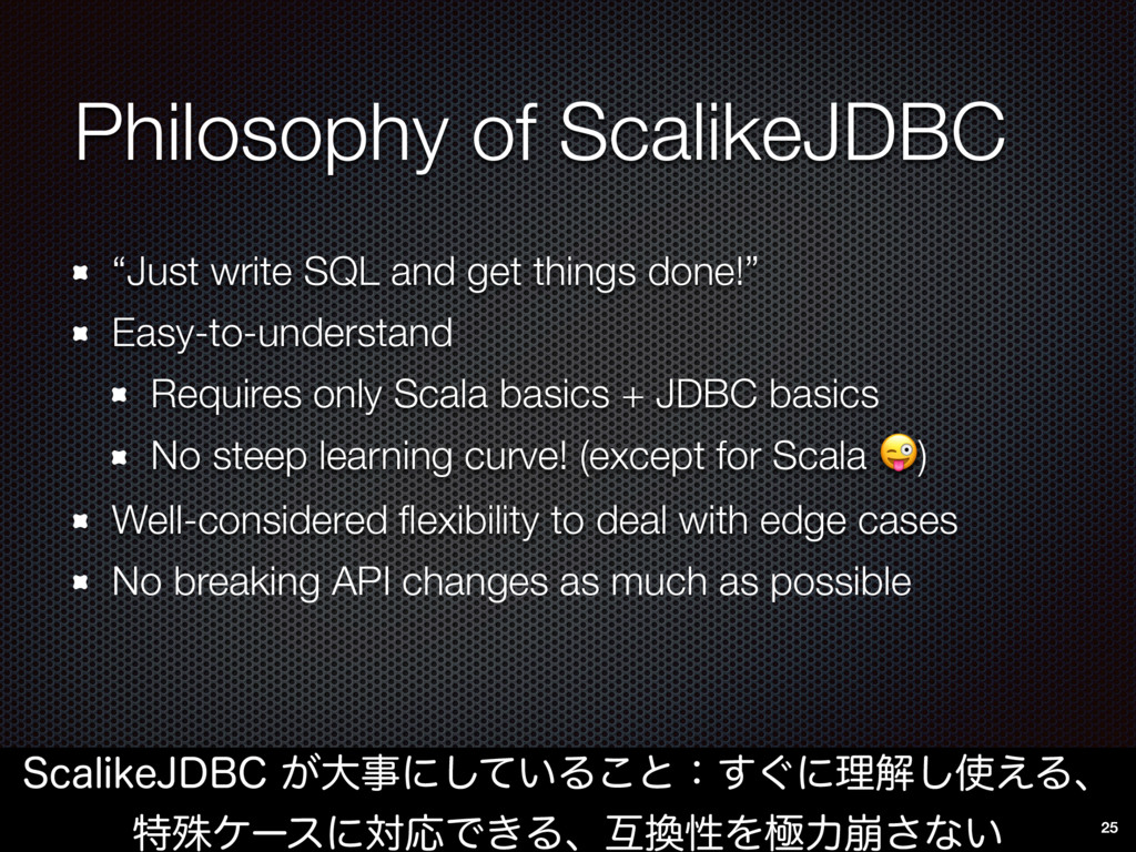 "Philosophy of ScalikeJDBC ""Just write SQL and g..."