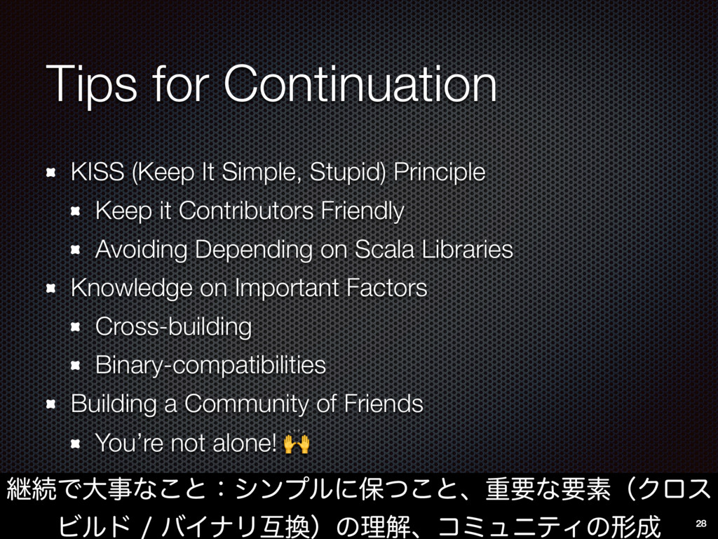 Tips for Continuation KISS (Keep It Simple, Stu...