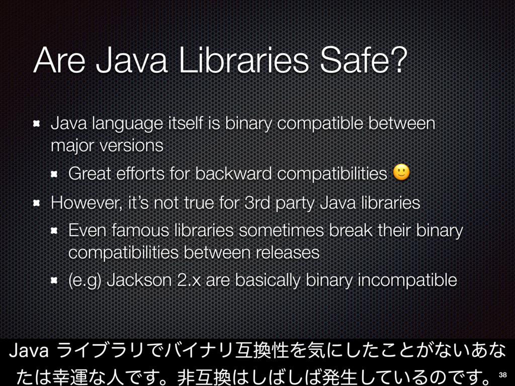 Are Java Libraries Safe? Java language itself i...