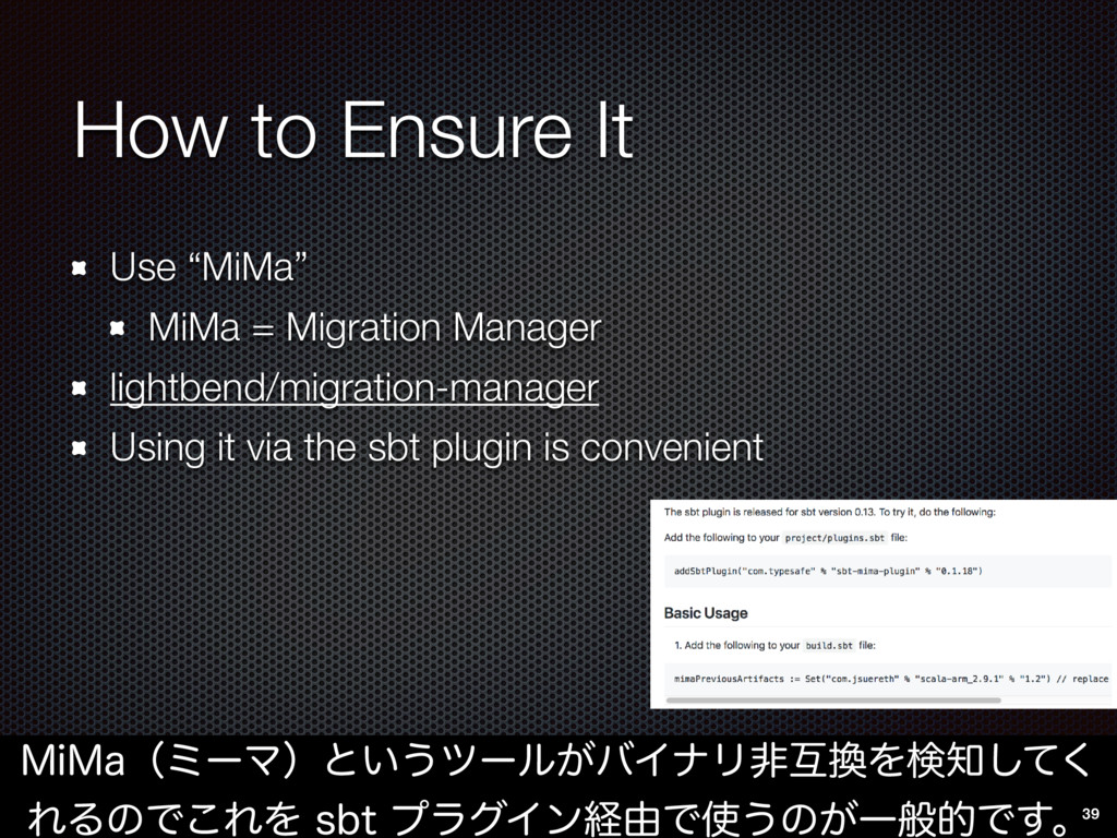 "How to Ensure It Use ""MiMa"" MiMa = Migration Ma..."