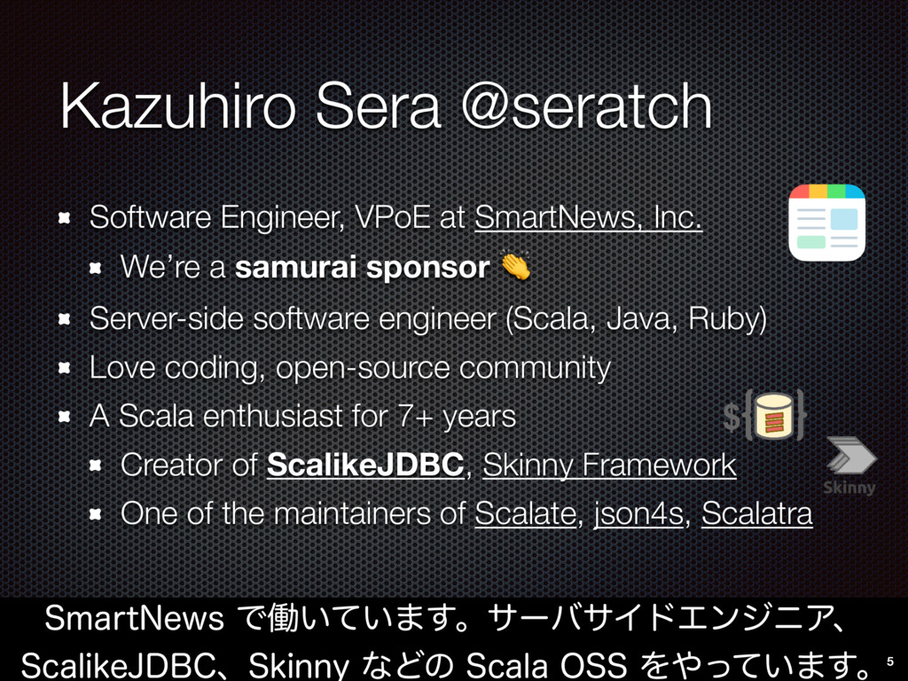 Kazuhiro Sera @seratch Software Engineer, VPoE ...