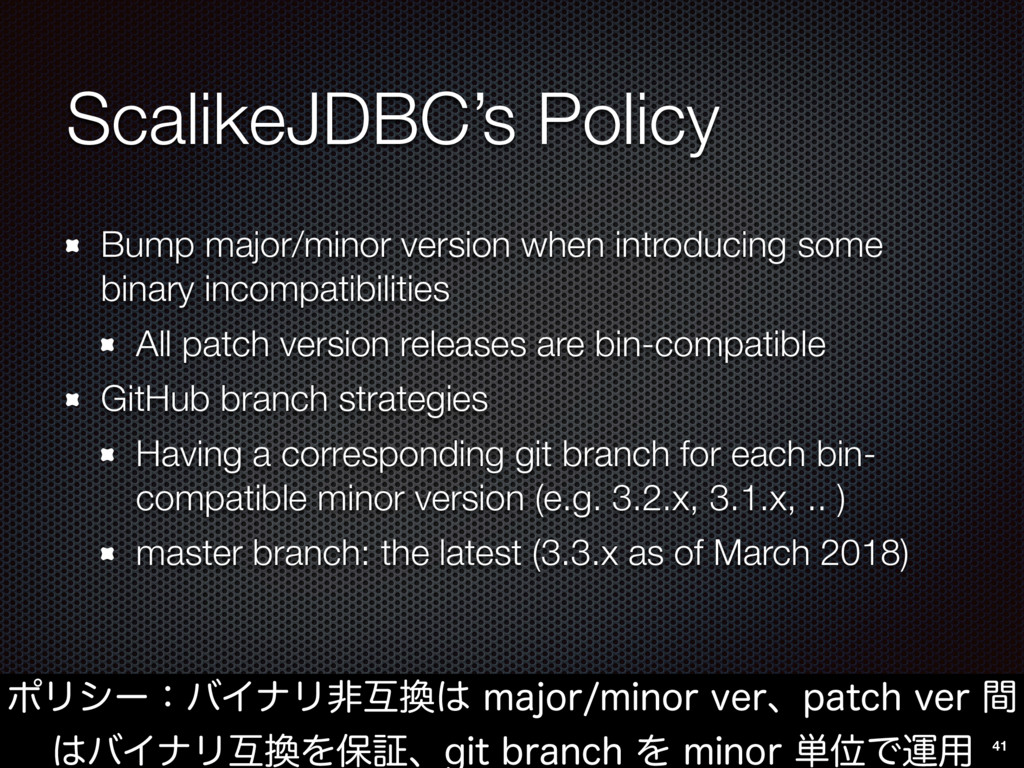 ScalikeJDBC's Policy Bump major/minor version w...