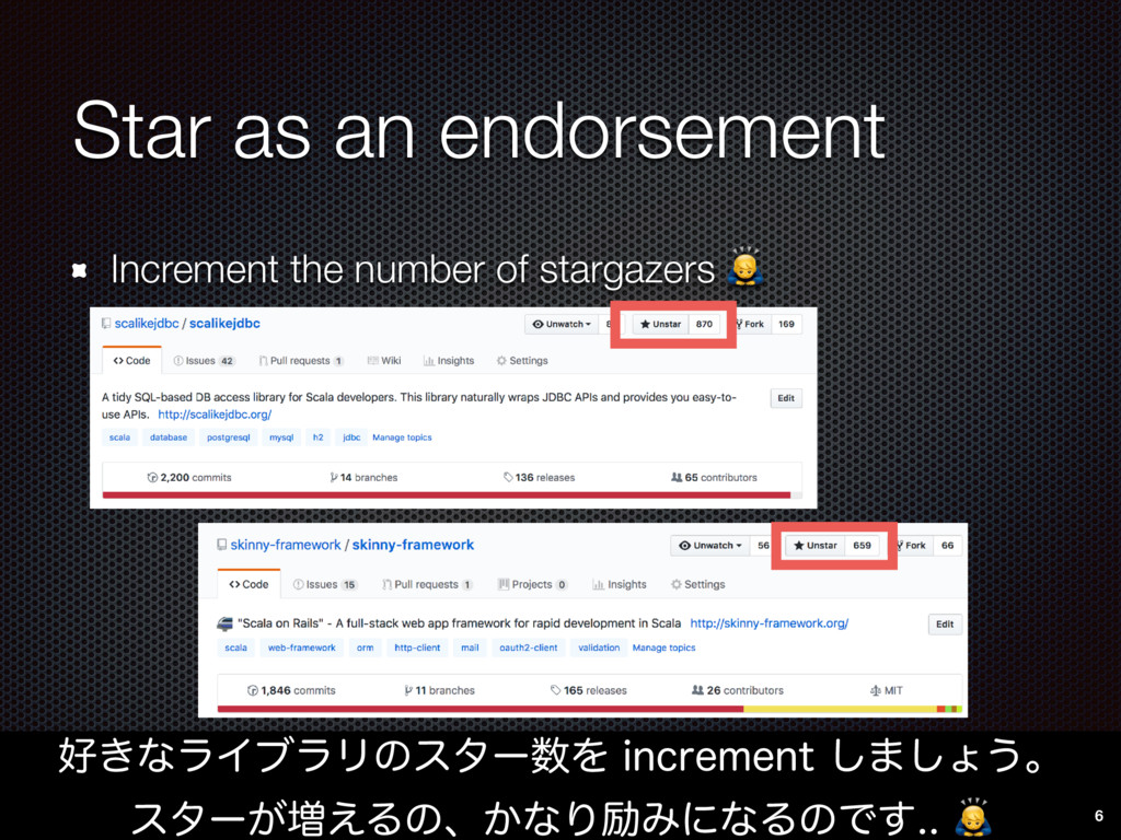 Star as an endorsement Increment the number of ...