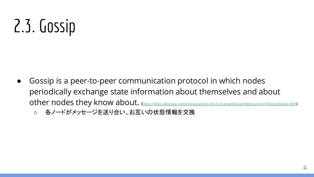 2.3. Gossip ● Gossip is a peer-to-peer communic...