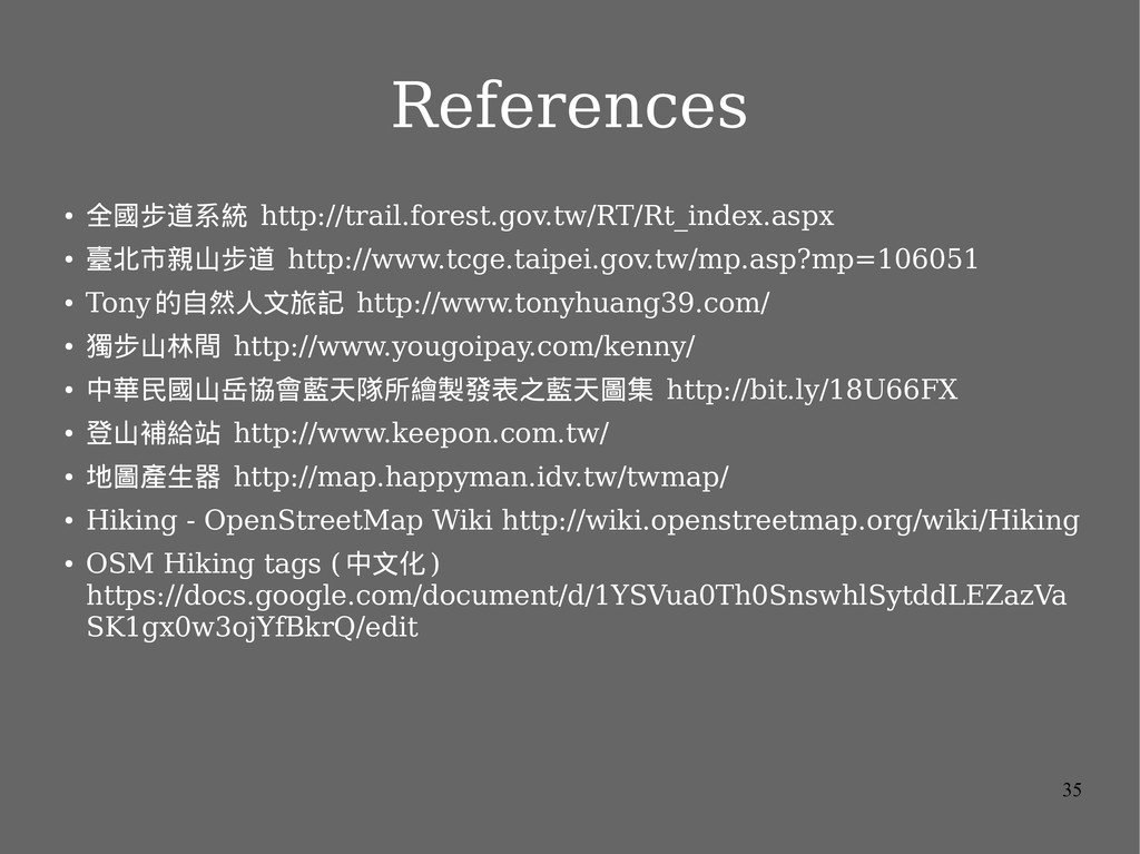 35 References ● 全國步道系統 http://trail.forest.gov....