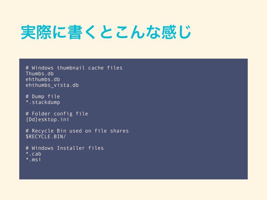 ࣮ࡍʹॻ͘ͱ͜Μͳײ͡ # Windows thumbnail cache files Thu...