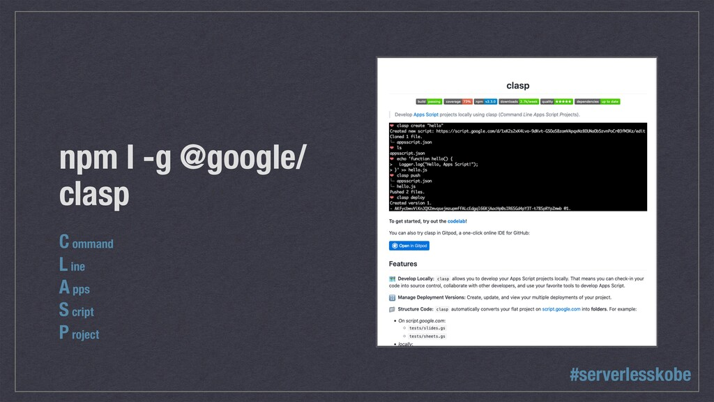 npm I -g @google/ clasp C ommand L ine A pps S ...